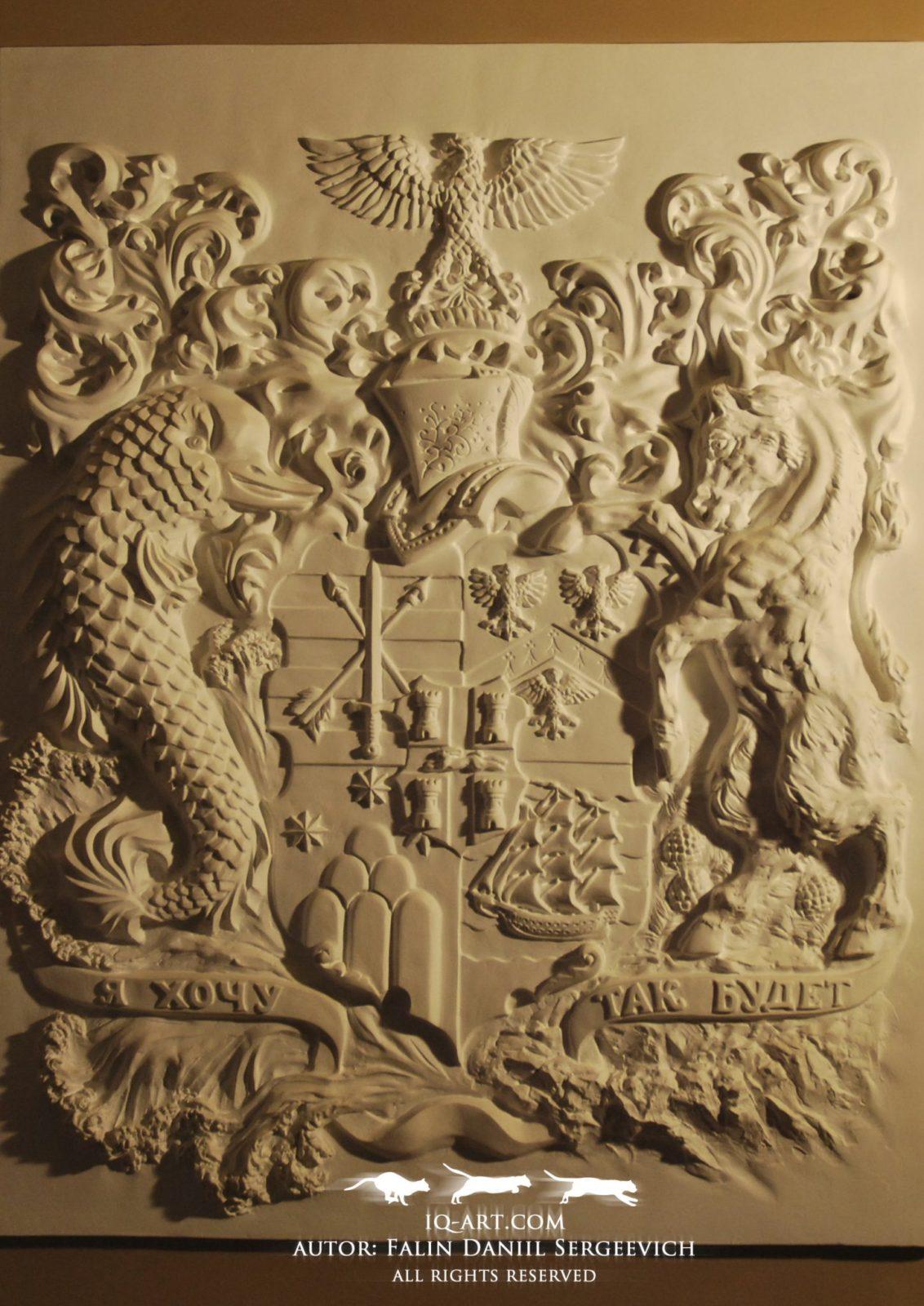 5sculptures_reliefs